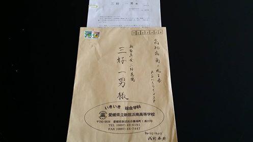 浅野先生、ウェイトリフティング部の皆様心より感謝申し上げます。_c0186691_0391655.jpg