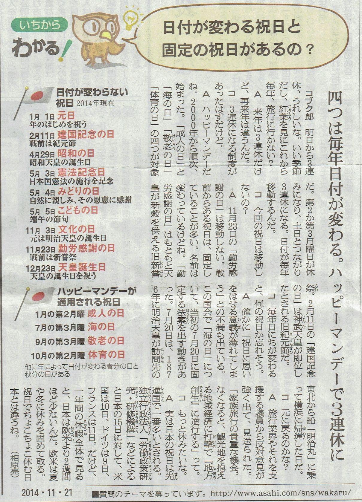2014年11月21日 沖縄県立工業高等学校関東地区同窓会ウォーキング その5_d0249595_7354567.jpg