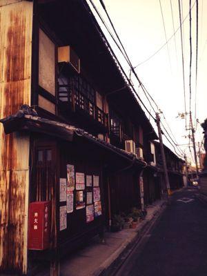 京ぶら_f0061797_17355962.jpg