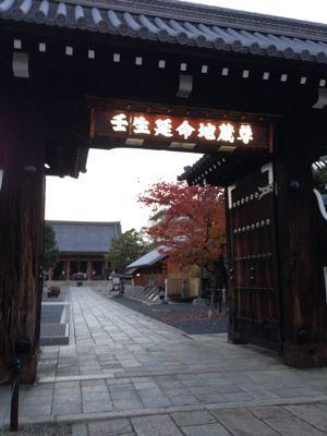 京ぶら_f0061797_1736141.jpg