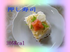 d0286101_21524368.jpg