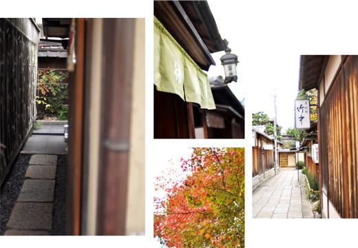秋の古都へ、小さな旅。【京都ところどころ1】_d0174704_11553917.jpg