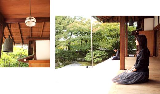 秋の古都へ、小さな旅。【京都ところどころ1】_d0174704_13213549.jpg