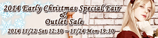 2014 Early Christmas Special Fair & Outlet Saleを開催中です。_f0114717_16444445.jpg