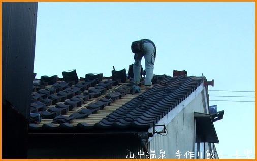 長楽の今日の屋根の巻_a0041925_22501486.jpg