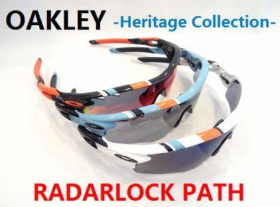 """OAKLEY新作""""RADARLOCK PATH 30th""""入荷いたしました! by甲府店_f0076925_14313582.jpg"""