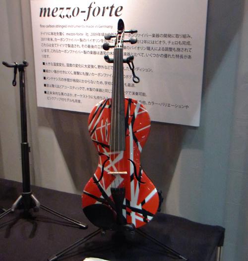 「2014楽器フェア」へ行って来ました。_e0053731_1919586.jpg