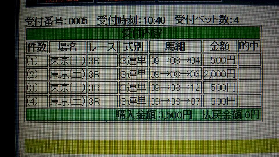 f0253236_2171372.jpg