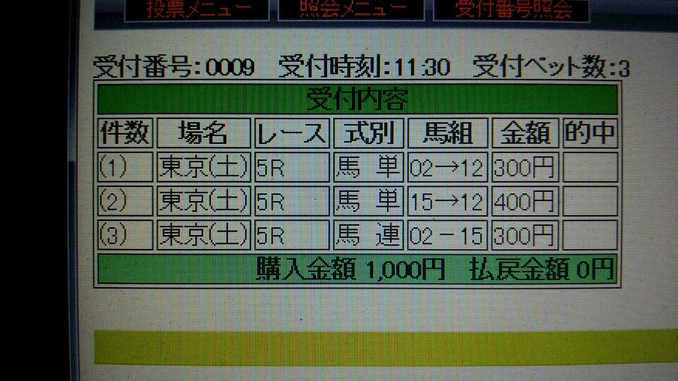 f0253236_219137.jpg