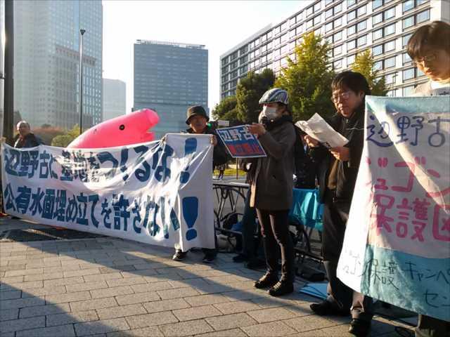 辺野古埋め立てに抗議 首相官邸前に300人_c0024539_1921693.jpg