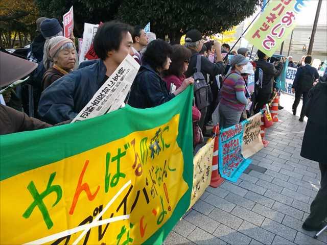 辺野古埋め立てに抗議 首相官邸前に300人_c0024539_1922916.jpg