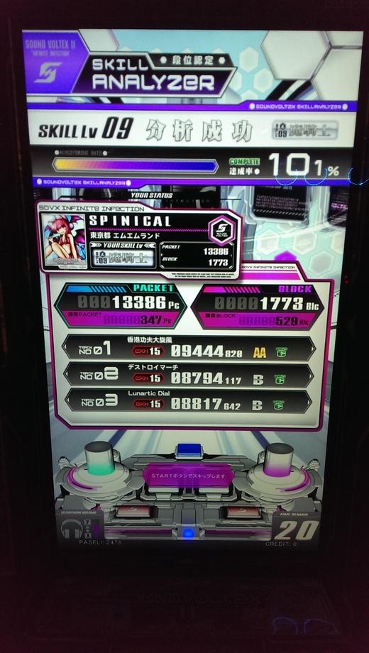 f0019846_1644275.jpg