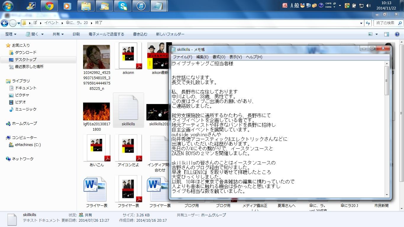 d0205652_10151217.jpg