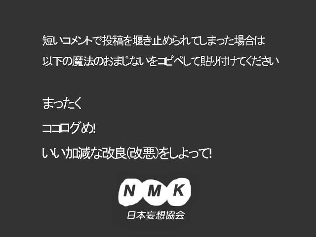 c0337257_12100151.jpg