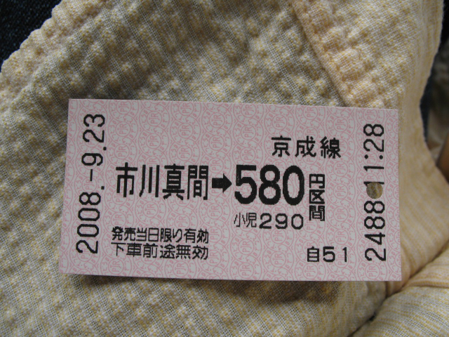 c0337257_12155035.jpg