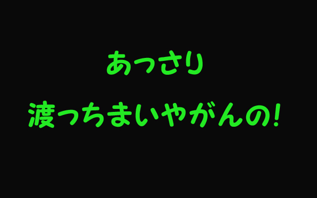 c0337257_12185542.jpg