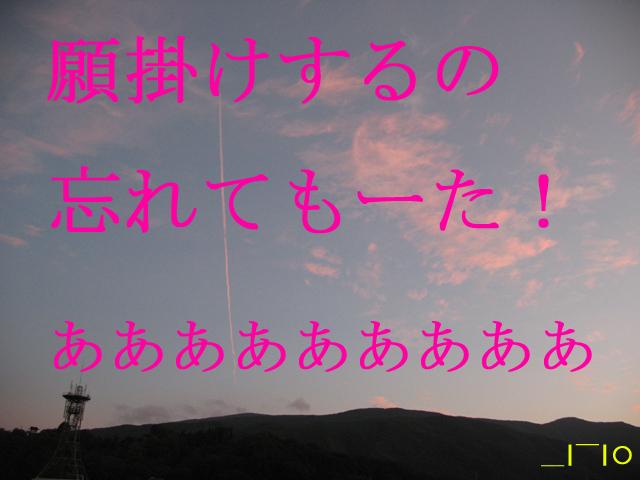 c0337257_12190701.jpg