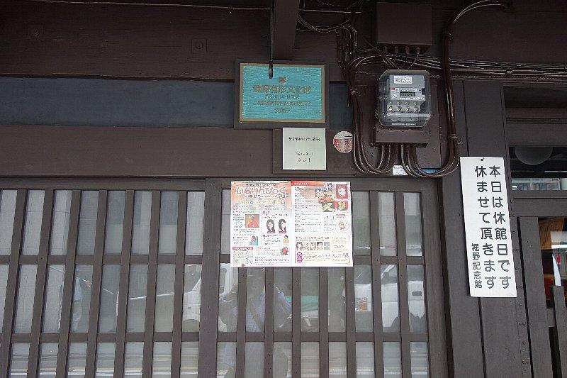 キンシ正宗堀野記念館_c0112559_8432916.jpg