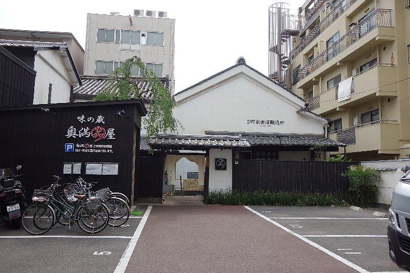 キンシ正宗堀野記念館_c0112559_8434841.jpg
