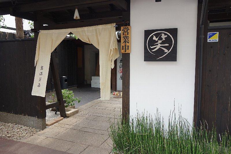 キンシ正宗堀野記念館_c0112559_8443858.jpg