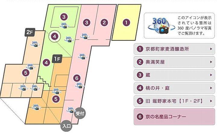 キンシ正宗堀野記念館_c0112559_8444663.jpg