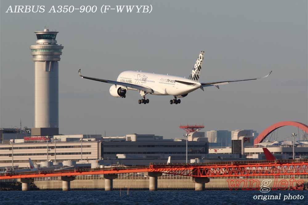 エアバス社 A350-900型機 アジア・デモ・フライト・ツアー・・・その4(最終回)_f0352866_18594327.jpg