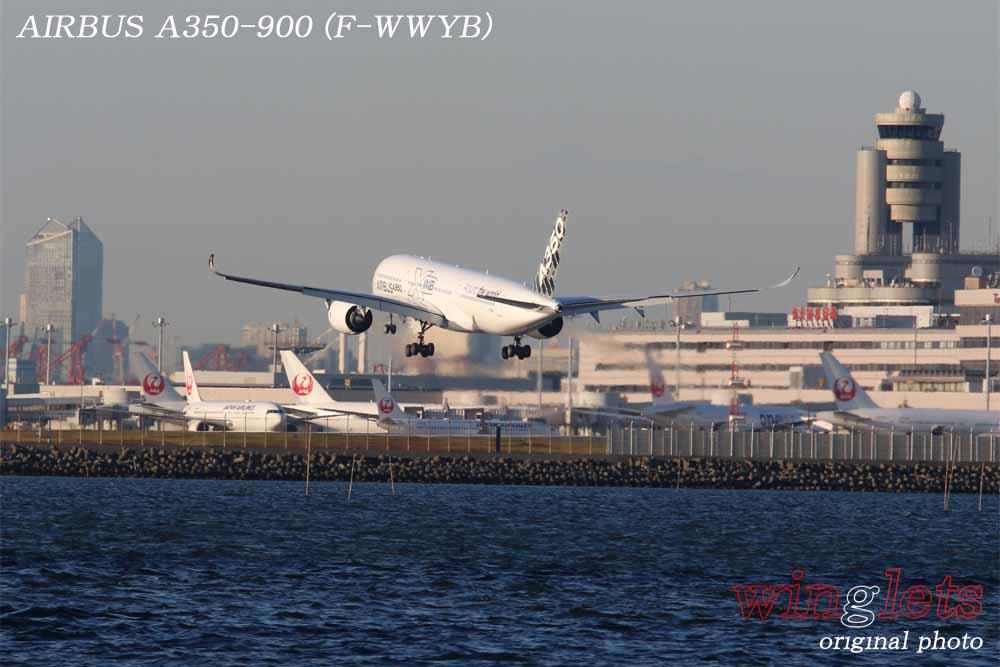 エアバス社 A350-900型機 アジア・デモ・フライト・ツアー・・・その4(最終回)_f0352866_1903233.jpg