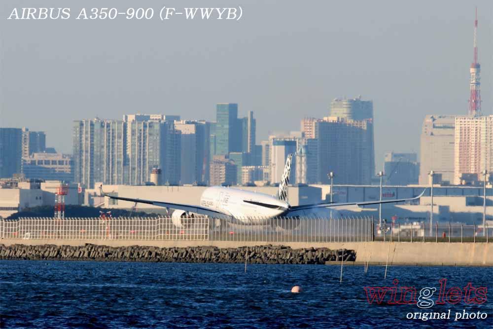 エアバス社 A350-900型機 アジア・デモ・フライト・ツアー・・・その4(最終回)_f0352866_1904932.jpg