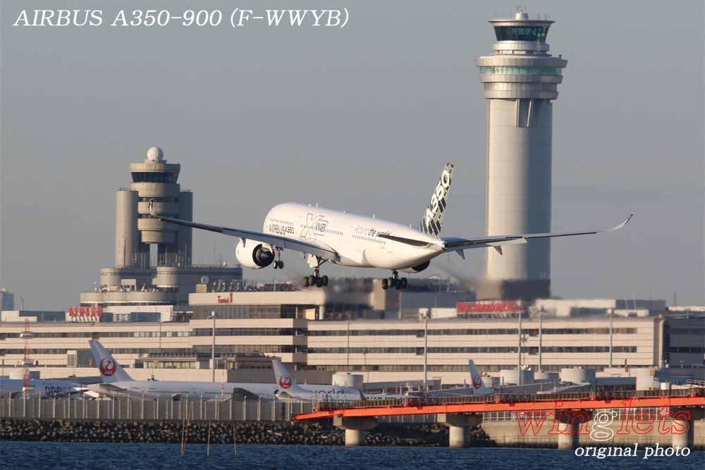 エアバス社 A350-900型機 アジア・デモ・フライト・ツアー・・・その4(最終回)_f0352866_190919.jpg