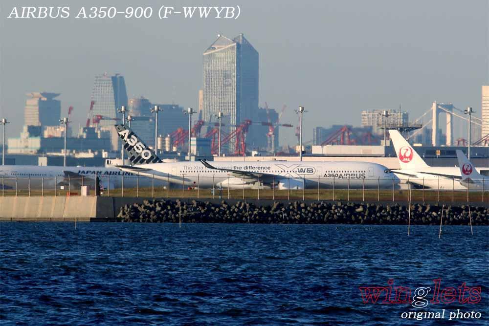 エアバス社 A350-900型機 アジア・デモ・フライト・ツアー・・・その4(最終回)_f0352866_1912736.jpg