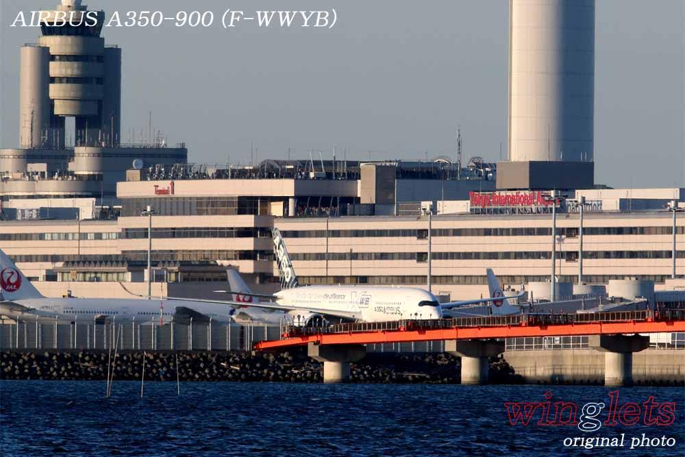 エアバス社 A350-900型機 アジア・デモ・フライト・ツアー・・・その4(最終回)_f0352866_1915274.jpg