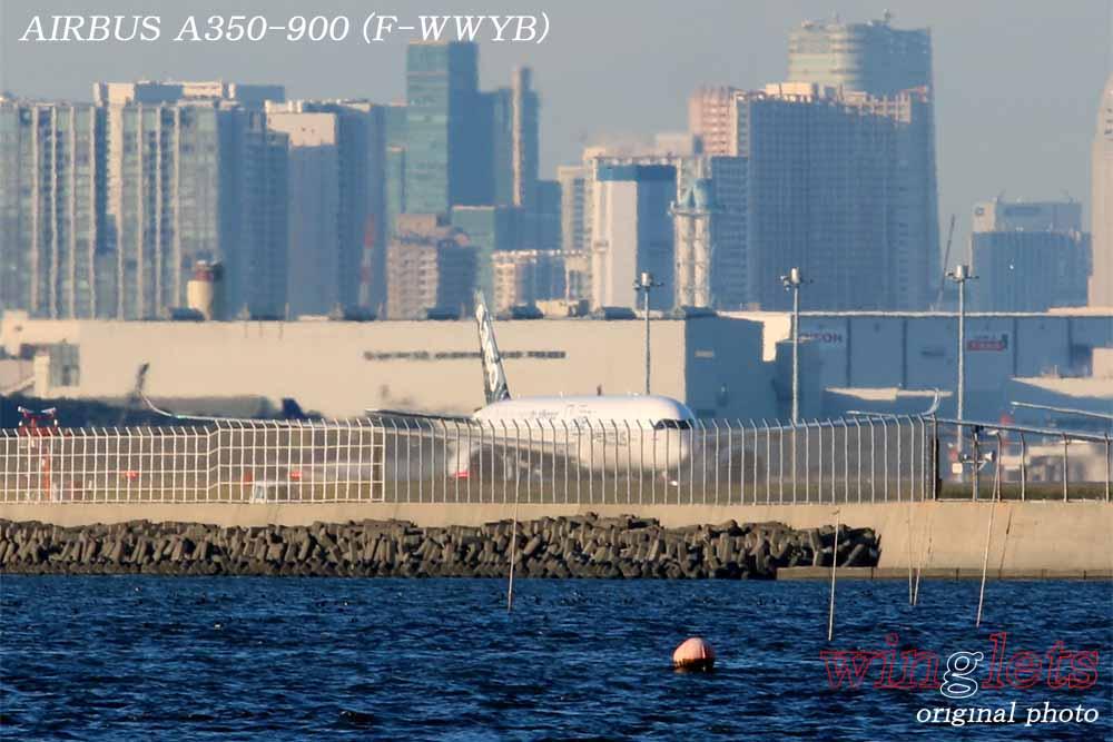 エアバス社 A350-900型機 アジア・デモ・フライト・ツアー・・・その4(最終回)_f0352866_19193.jpg