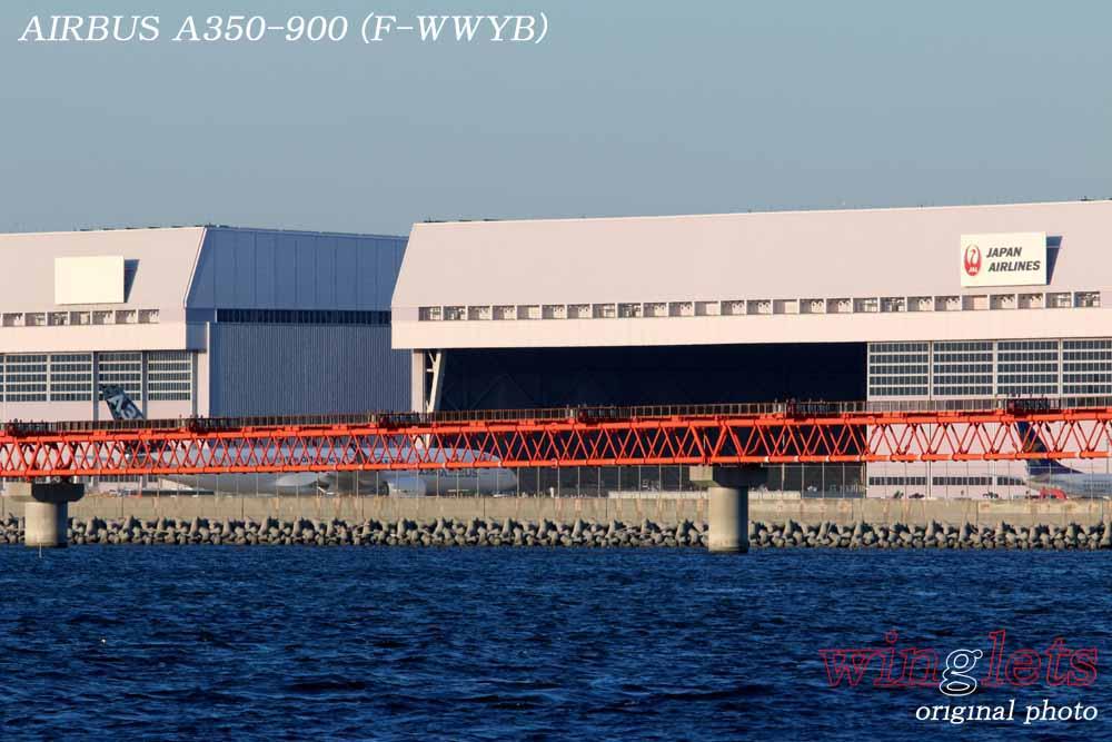 エアバス社 A350-900型機 アジア・デモ・フライト・ツアー・・・その4(最終回)_f0352866_1921129.jpg