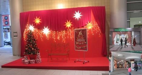 街はクリスマスモードなのに、師走の総選挙が確定_d0183174_08411920.jpg