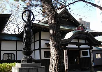 瑞龍寺境内の茶筅塚_f0078286_9374561.jpg