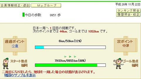 d0124388_2003510.jpg