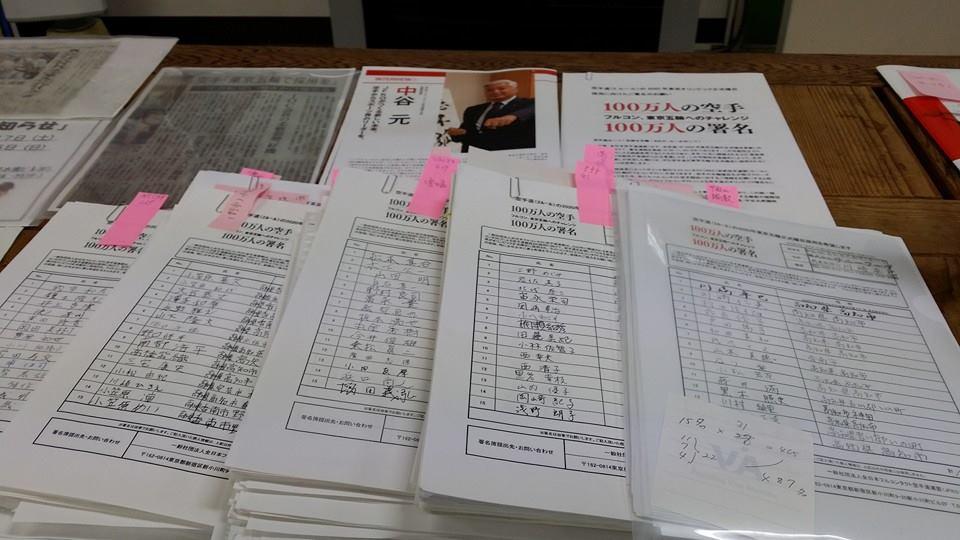 いよいよ締切日が迫ってきました。「三好道場高知本部必着が11月25日です!」_c0186691_182449.jpg