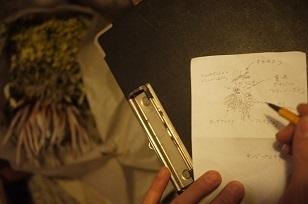 ③続・追加入荷「フボーと植物展 白3」_f0226293_9252959.jpg