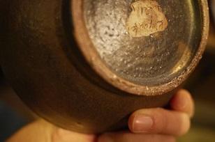 ②続・ウエダキヨアキさんの器が届きました=鉢もの編=_f0226293_9573421.jpg