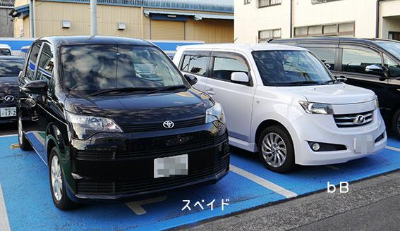 車選び-その2_d0071596_2012934.jpg