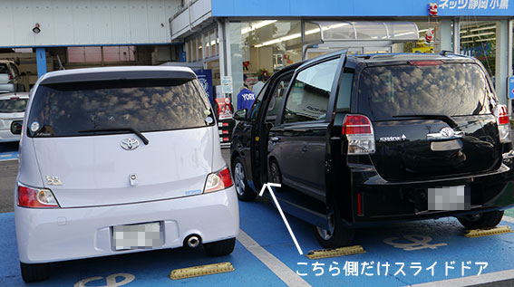 車選び-その2_d0071596_2022746.jpg