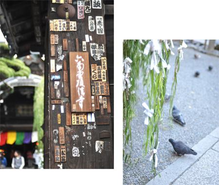 秋の古都へ、小さな旅。【京都ところどころ2】_d0174704_11414320.jpg