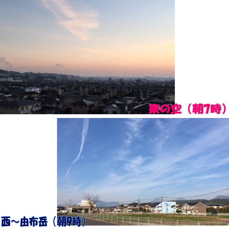 秋の空 _d0070316_1739956.jpg