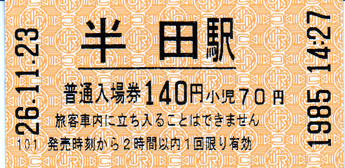 f0171028_193349100.jpg