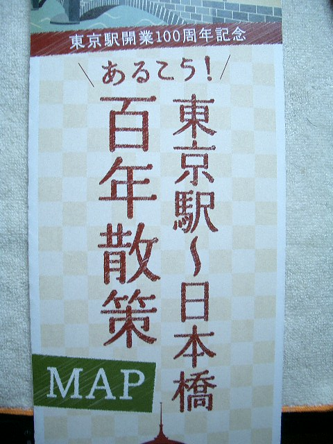 b0283432_2142621.jpg