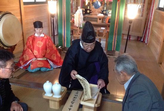 14.11.23(日) 小林鳥見神社...