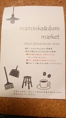 maminka&dum  market_c0267235_21335465.jpg
