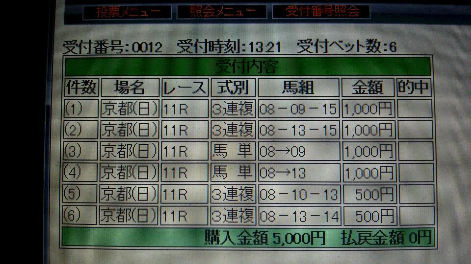 f0253236_16463611.jpg