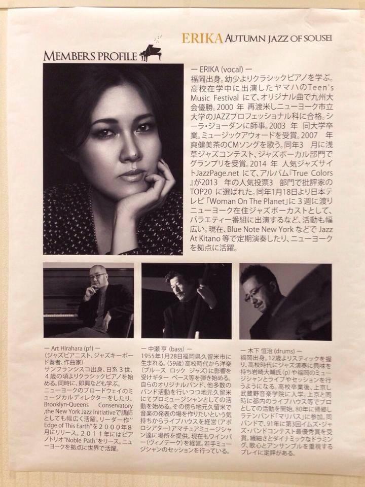 Images of ノート:島津朝子 - Ja...