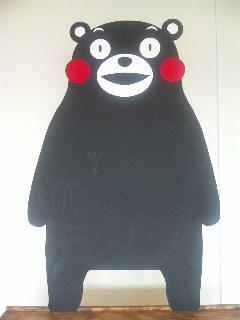 blog:くまモンに迎えられて_a0103940_9341020.jpg